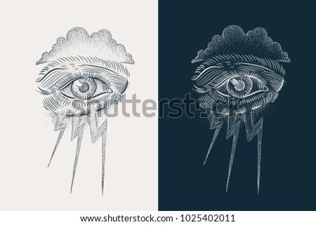 masonic eye and key tattoo