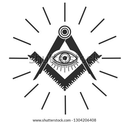 Masonic Freemasonry Emblem Icon Logo. Vector illuminati all seeing eye