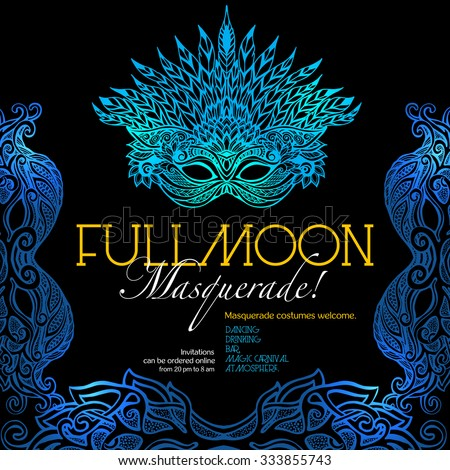 Masquerade ball party invitation poster with retro style venetian mask on dark background vector illustration Stock photo ©