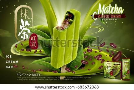 matcha azuki bean ice cream bar