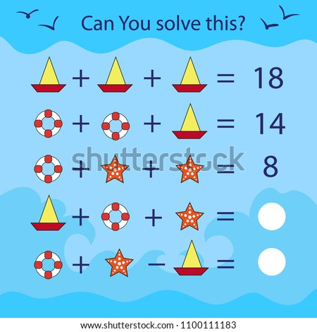 Matching game for kids with sea symbolic. Mathematical count task. Can You solve this? Children funny riddle entertainment. Sheet right answer. Vector activity page and game.