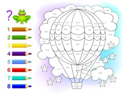 Math education for children. Coloring book. Mathematical exercises on addition and subtraction. Solve examples and paint air balloon. Developing counting skills. Printable worksheet for kids.