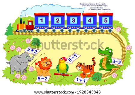 Math education for children. Logic puzzle game for kids. Solve examples and draw a path from each animal to the wagon. Play online. Exercise on addition and subtraction. Printable worksheet.