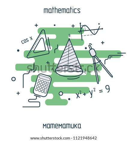 Math linear illustration set. Modern color thin line concept of mathematics for school, university and training. Vector illustration with different elements on the subject mathematics.