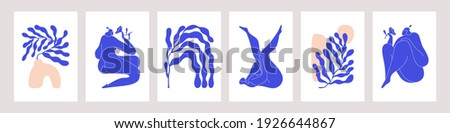 Matisse-inspired modern posters with abstract woman and branches on white background. Set of contemporary wall art. Colored flat vector illustrations of vertical artworks with people and leaves