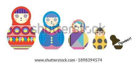 Matryoshka doll set, Vector  Illustration, Russian graphical Geometric pattern, icon, doll cute design pattern. Translation of Russian Character : Hello. Stock photo ©