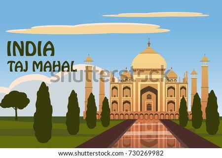 mausoleum of taj mahal in agra