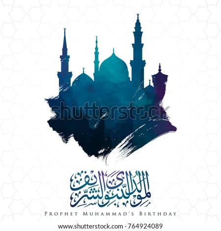 Islamic Mosque Silhouette Vector Art Download Free Vector Art Free Vectors