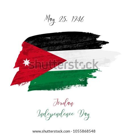 may 25  jordan independence day