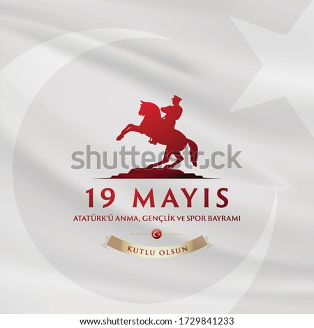 May 19th Turkish Commemoration of Ataturk, Youth and Sports Day Typographic Badge. (Turkish: 19 Mayis, Ataturk'u Anma, Genclik ve Spor Bayrami) Turkish flag symbol and silhouette of founder.