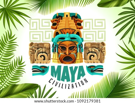 maya civilization horizontal
