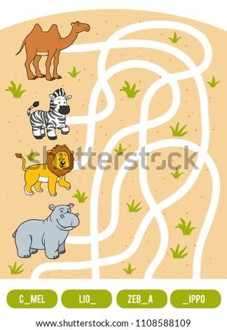 maze game for children find