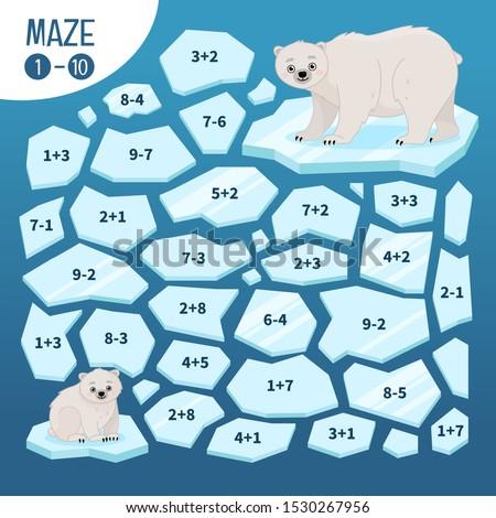 Maze game for children.  Help mom bear find a teddy bear.