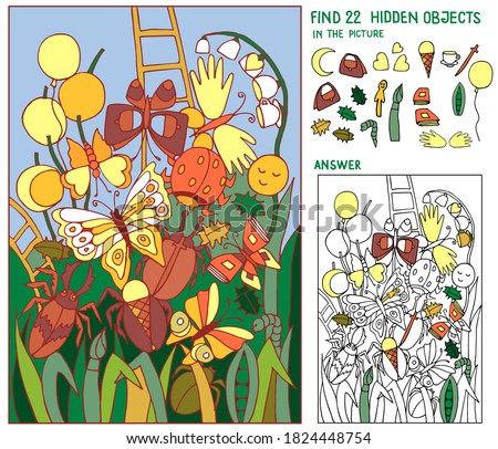 Meadow with butterflies, beetles. Puzzle hidden items. Find 22 hidden objects in the picture. Hand drawn vector.