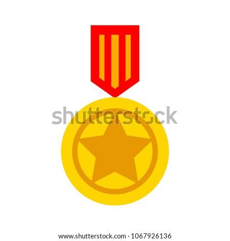 medal prize icon   vector award