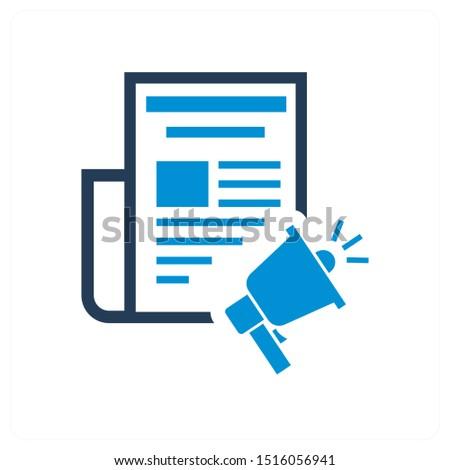 media and press release icon