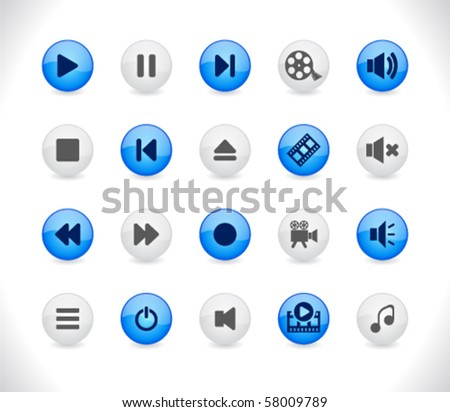 Media buttons. Vector.