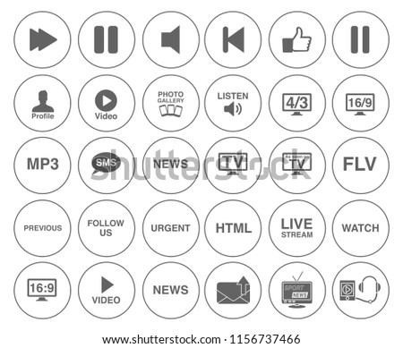 Media Icons, computer technology Network icons set - communication concept - social media sign and symbols