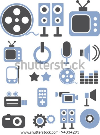 media icons set, vector