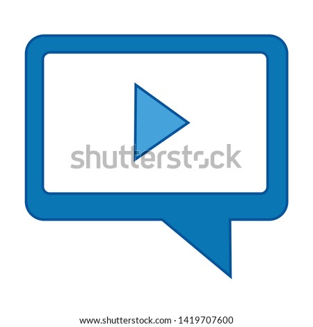media player icon. flat illustration of media player vector icon for web