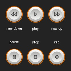 Media player icons. Player buttons set. Multimedia control icons. Symbols for play, stop, pause, record and rewind forward and back. Vector illustration