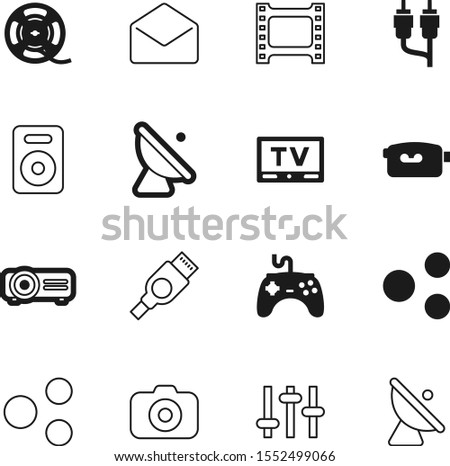 media vector icon set such as: gamepad, play, hardware, stereo, render, antique, photographic, console, connect, contour, port, envelope, fun, hdmi, floodlight, loud, camcorder, website, blank, paper