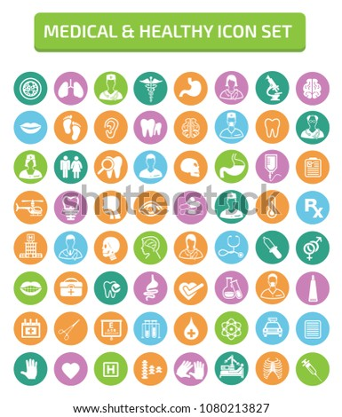 Medical and healthy care icon set vector design
