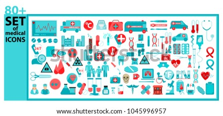 Medical Icon Set with 80+ vector healthcare pictograms. Good for hospital apps and web sites.