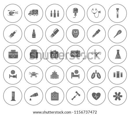 Medical Icons, health icons set - medical care sign and symbol - pharmacy for medicine