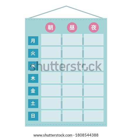 medication calendar blank