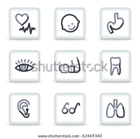 Medicine icons set 2, white square glossy buttons
