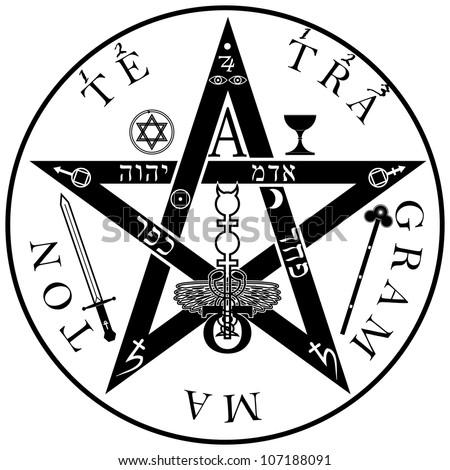 medieval ancient symbol of god