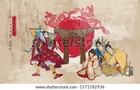 Medieval Japan background. Classical engraving art. Asian culture. Japanese samurai. Ancient illustration