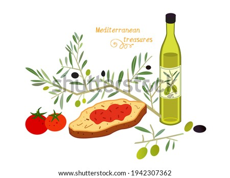 Mediterranean breakfast. Mediterranean diet. Mediterranean treasures. Healthy breakfast. Breakfast time. Olive oil and toast. Olive oil and tomato toast. Olive branch and olives.