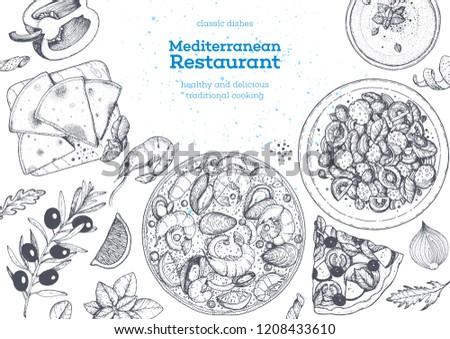 Mediterranean cuisine top view frame. A set of mediterranean dishes. Food menu design template. Vintage hand drawn sketch. Vector illustration. Food collection.