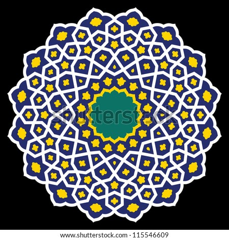 Mehmet Star Ornament