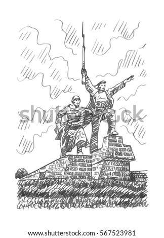 memorial to heroic defenders of