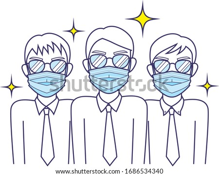Men with surgical mask for protect  from virus or pollens.