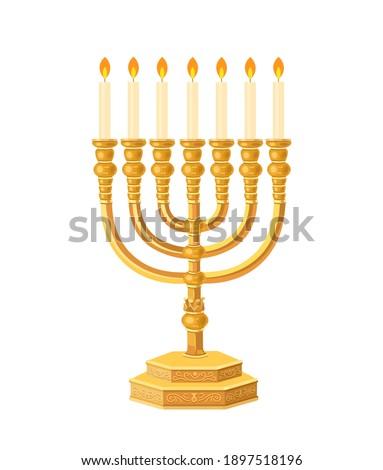 Menorah. Menorah flat illustration. Chanukah candlestick, symbol of happy new year. Biblical candelabrum icon. Vector illustration Сток-фото ©