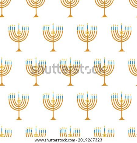 Menorah seamless vector pattern. Jewish holiday Hanukkah repeating background. Hanukkah backdrop for gift wrap, wrapping, greeting card and graphic design. Happy Hanukkah. Vector illustration. Сток-фото ©