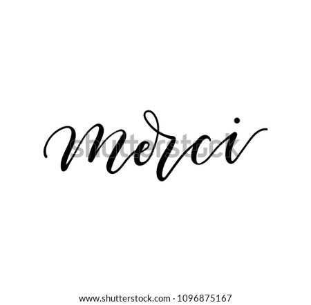 merci lettering inscription in