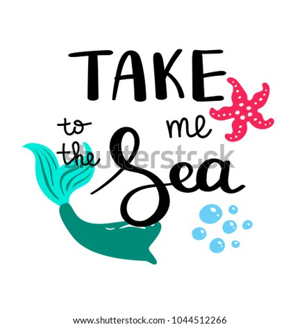 mermaids kisses inspirational