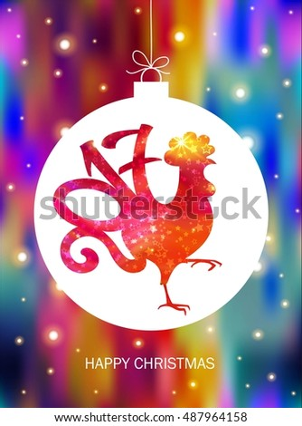 Merry Christmas and Happy New Year 2017 background with rooster. Holiday vector illustration for card, print and different your design.  #487964158