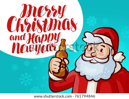 Merry Christmas and Happy New Year, greeting card. Holiday, xmas party banner. Lettering vector illustration