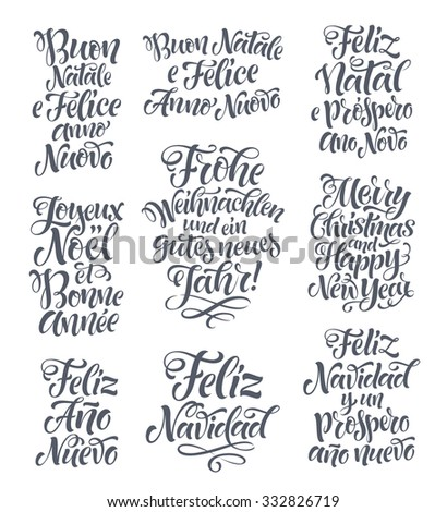 photo regarding Merry Christmas in Different Languages Printable identify Vector Illustrations or photos, Examples and Cliparts: Merry Xmas