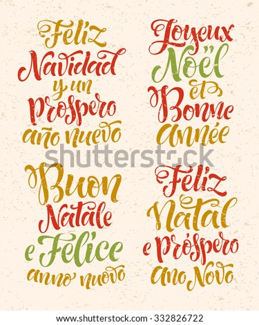 Merry Christmas And Happy New Year Lettering Set In