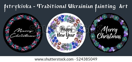 merry christmas and happy new year vector greeting card set traditional ukrainian painting art petrykivka style