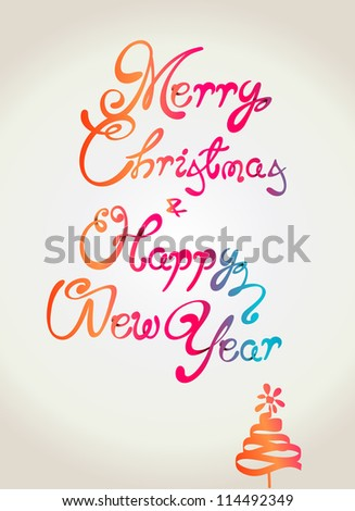 Merry christmas and happy new year wallpaper illustration