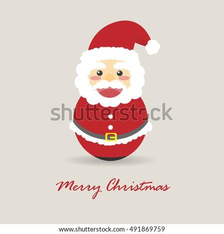 Merry Christmas Card 2016 ,Christmas Egg Santa