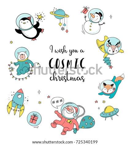 merry christmas   cosmic xmas